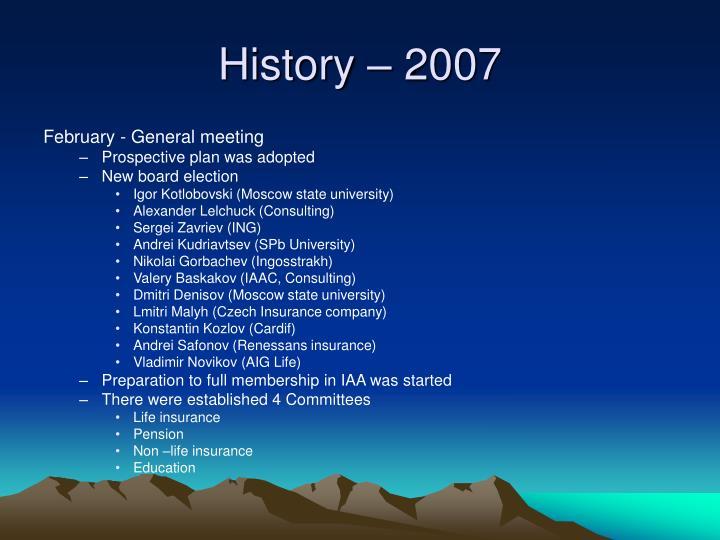 History – 2007