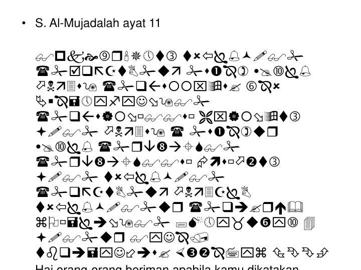 S. Al-Mujadalah ayat 11
