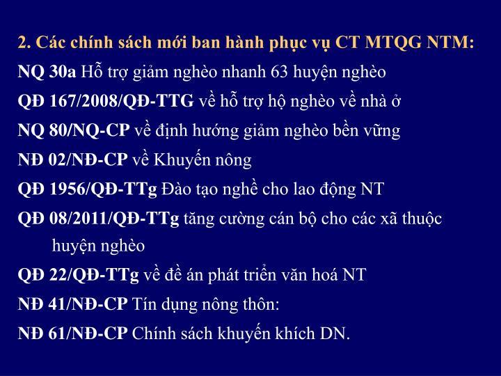 2. Các chính sách mới ban hành phục vụ CT MTQG NTM: