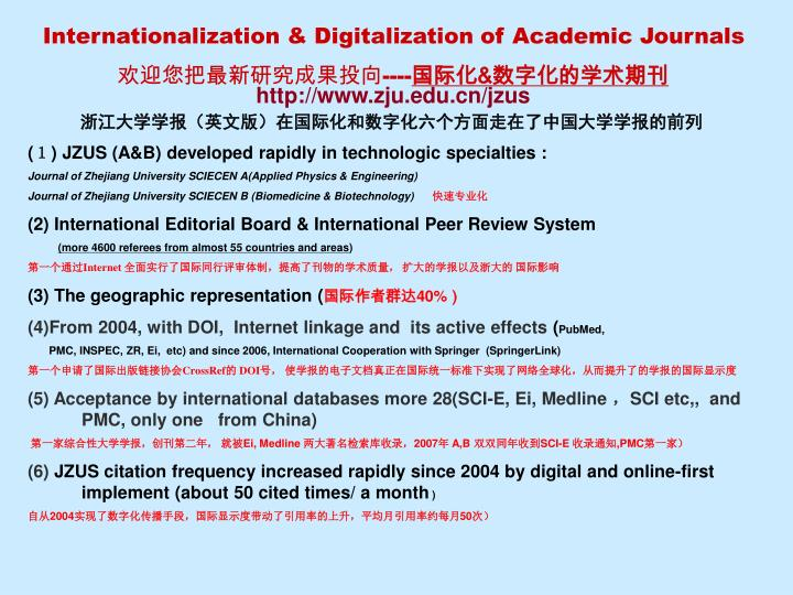 Internationalization & Digitalization of Academic Journals