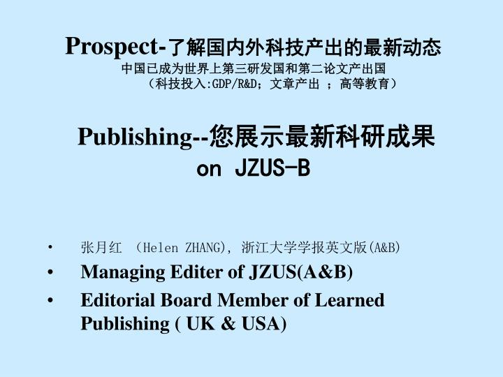 Prospect gdp r d publishing on jzus b