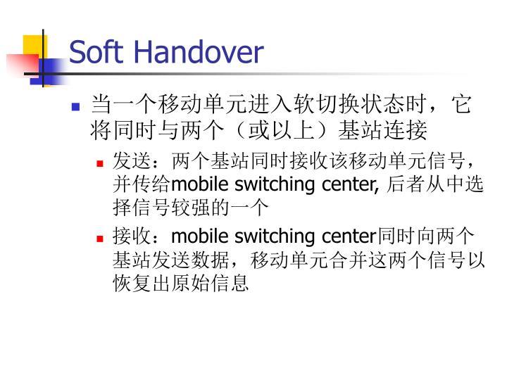 Soft Handover