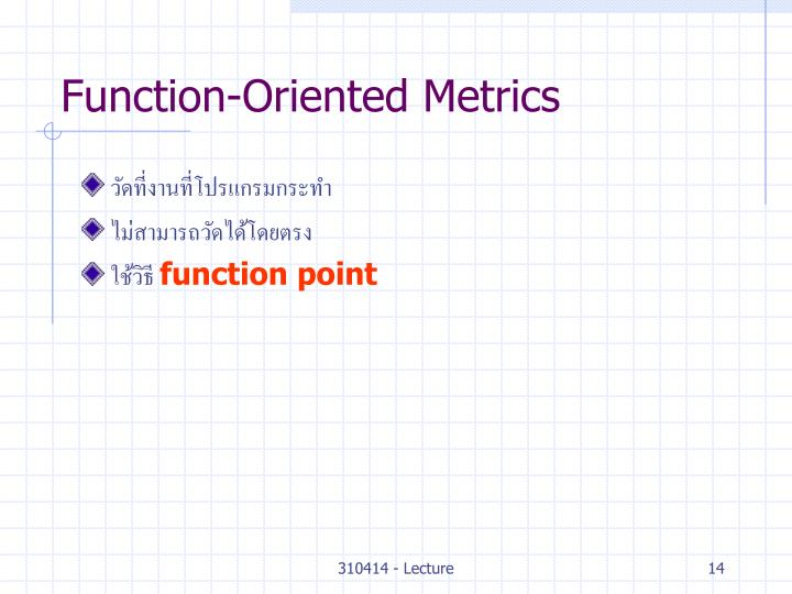 Function-Oriented Metrics