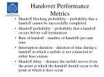 handover performance metrics1