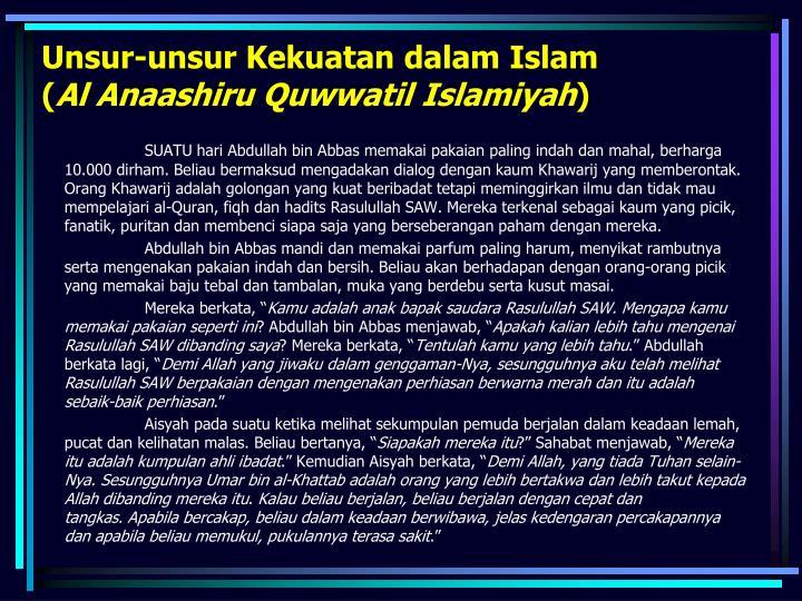 Unsur-unsur Kekuatan dalam Islam