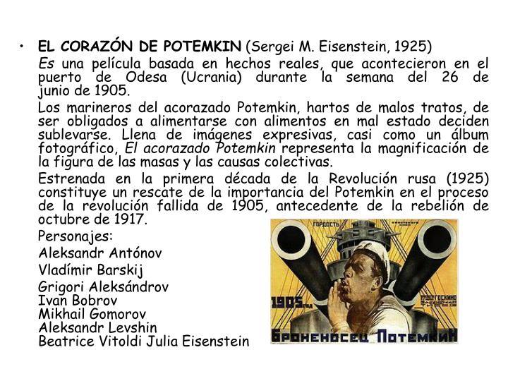 EL CORAZÓN DE POTEMKIN
