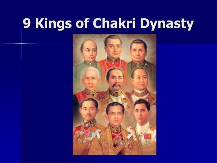 9 Kings of