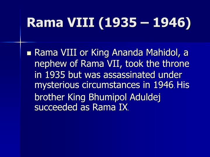 Rama VIII (1935 – 1946)