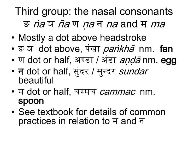 Third group: the nasal consonants