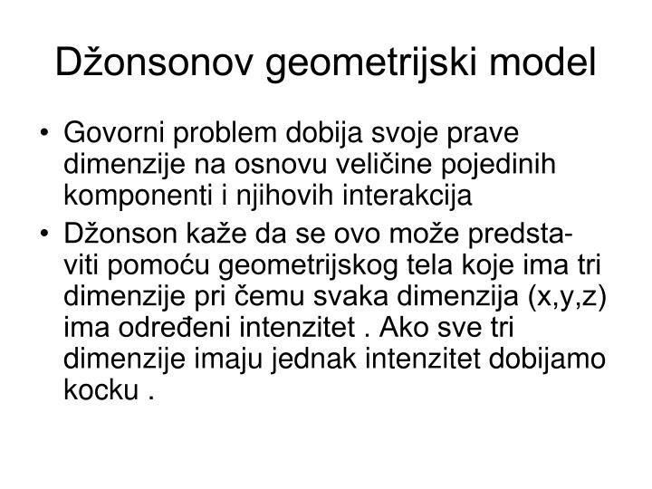 Džonsonov geometrijski model