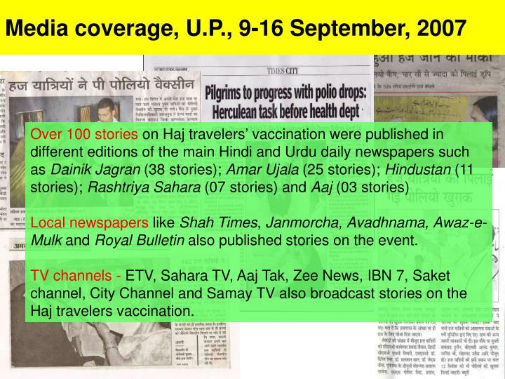 Media coverage, U.P., 9-16 September, 2007