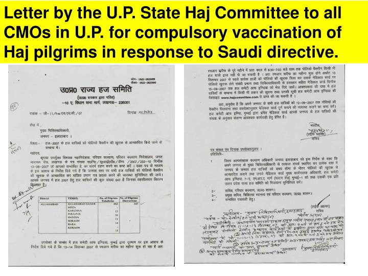Letter by the U.P. State Haj Committee to all  CMOs in U.P. for compulsory vaccination of Haj pilgrims in response to Saudi directive.