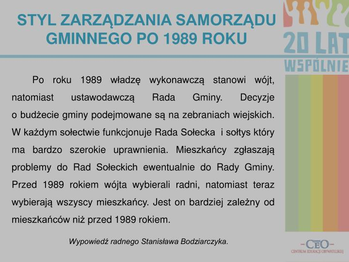 STYL ZARZĄDZANIA SAMORZĄDU GMINNEGO PO 1989 ROKU