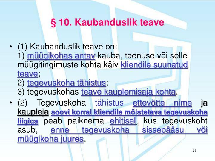 § 10. Kaubanduslik teave
