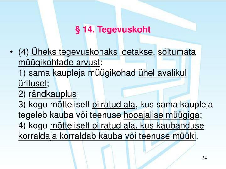 § 14. Tegevuskoht