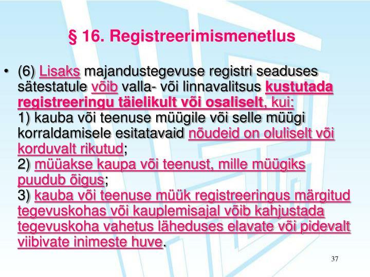 § 16. Registreerimismenetlus