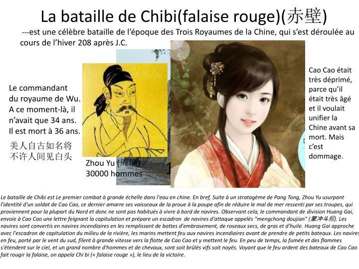 La bataille de Chibi(falaise rouge)(