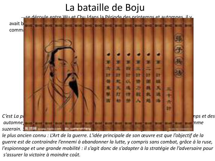 La bataille de Boju