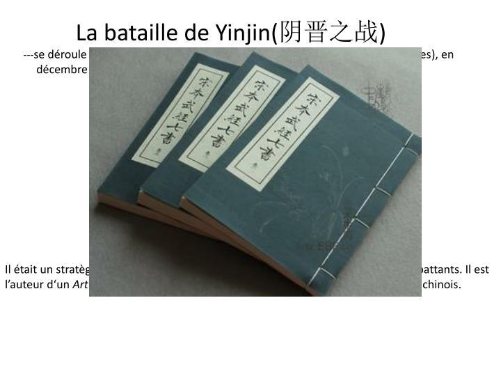 La bataille de Yinjin(