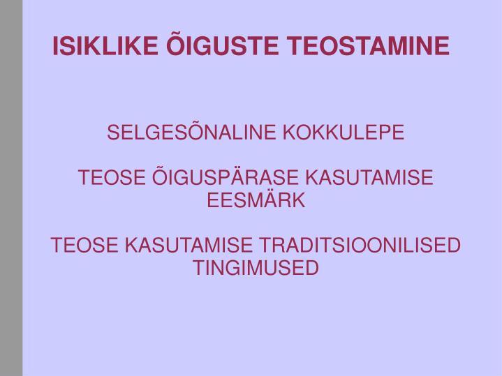SELGESÕNALINE KOKKULEPE
