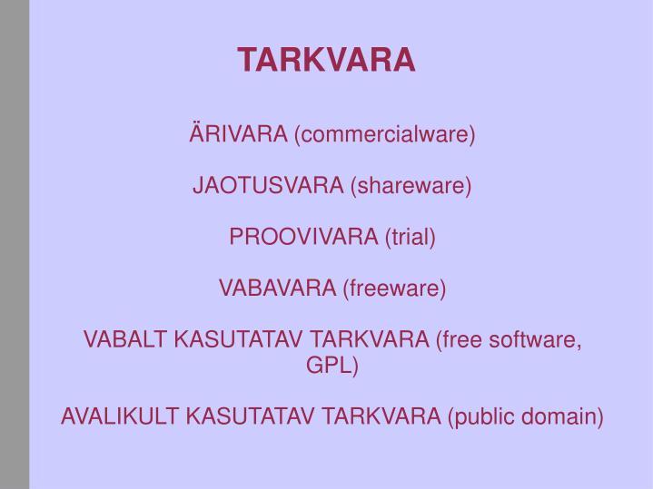 ÄRIVARA (commercialware)