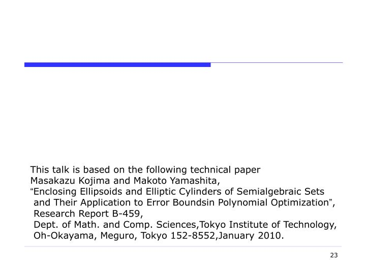 This talk is based on the following technical paper
