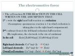 the electromotive force