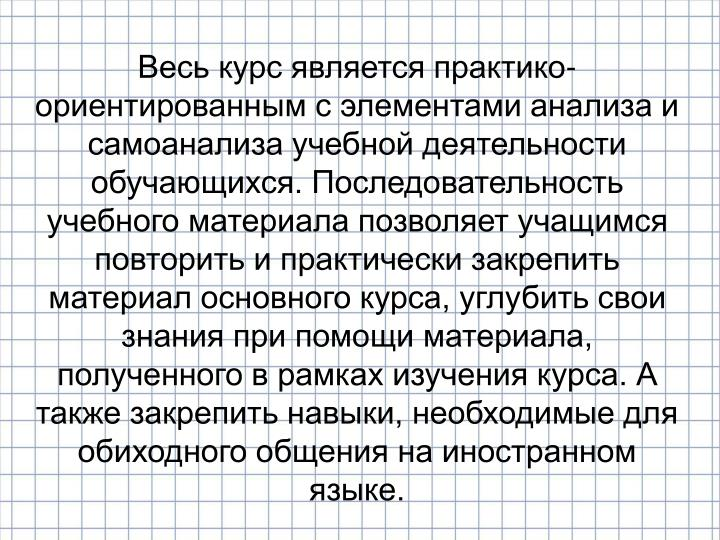 -        .            ,      ,     .    ,       .