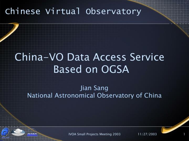 Chinese Virtual Observatory
