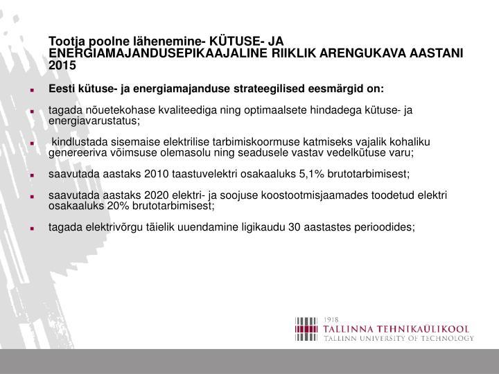 Tootja poolne lähenemine- KÜTUSE- JA ENERGIAMAJANDUSEPIKAAJALINE RIIKLIKARENGUKAVAAASTANI 2015