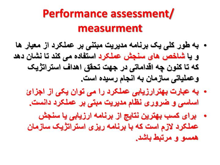 Performance assessment/