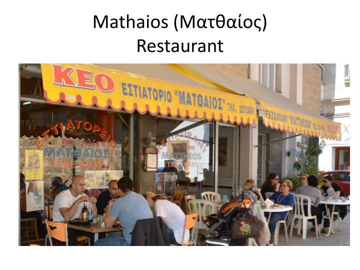 Mathaios (