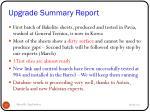 upgrade summary report