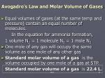 avogadro s law and molar volume of gases