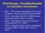 wind energy providing benefits to colorado s consumers