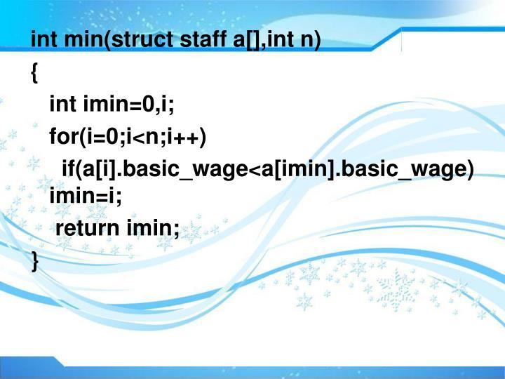 int min(struct staff a[],int n)
