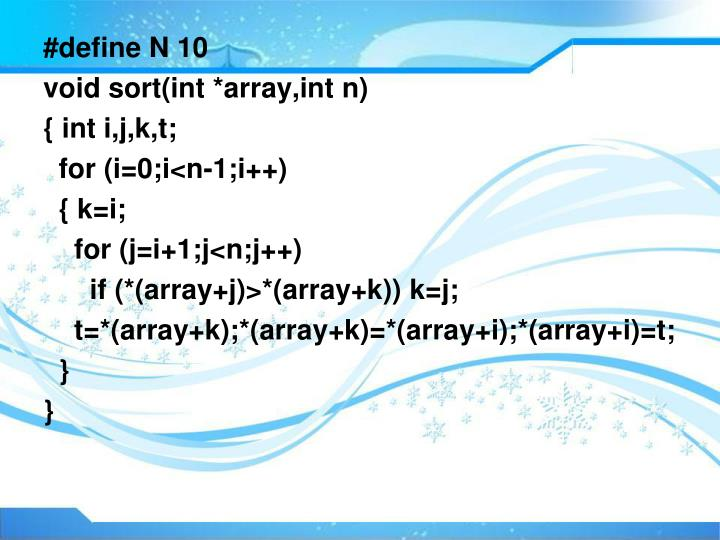 #define N 10