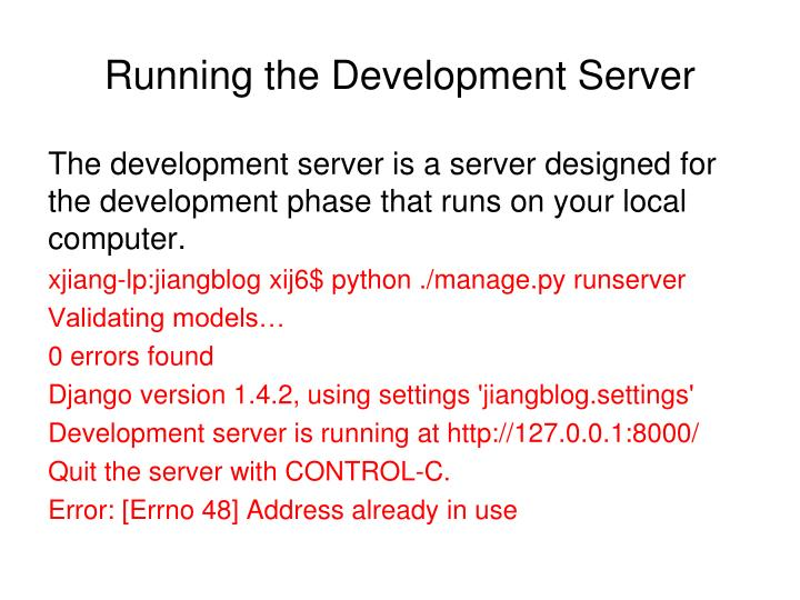 Running the Development Server