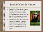 bank of canada history1