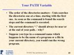 your path variable1