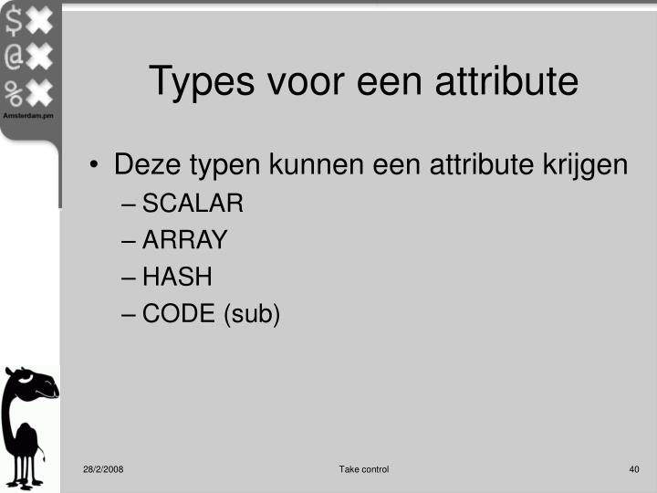 Types voor een attribute