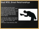 goal 18 great relationships