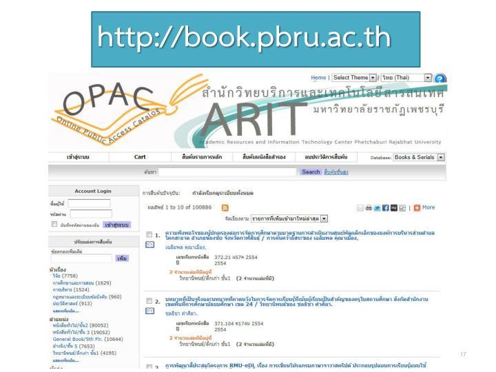 http://book.pbru.ac.th