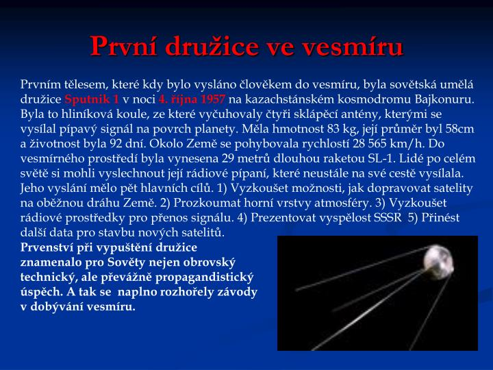 Prvn dru ice ve vesm ru