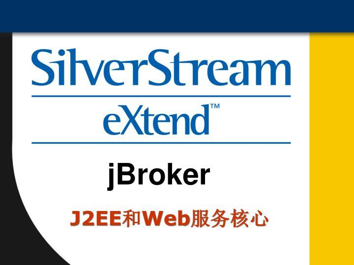 jBroker