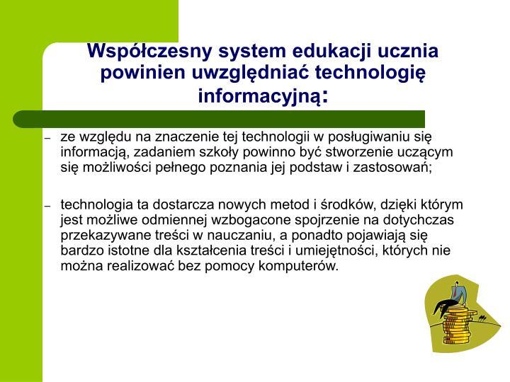 Współczesny system edukacji ucznia powinien uwzględniać technologię informacyjną