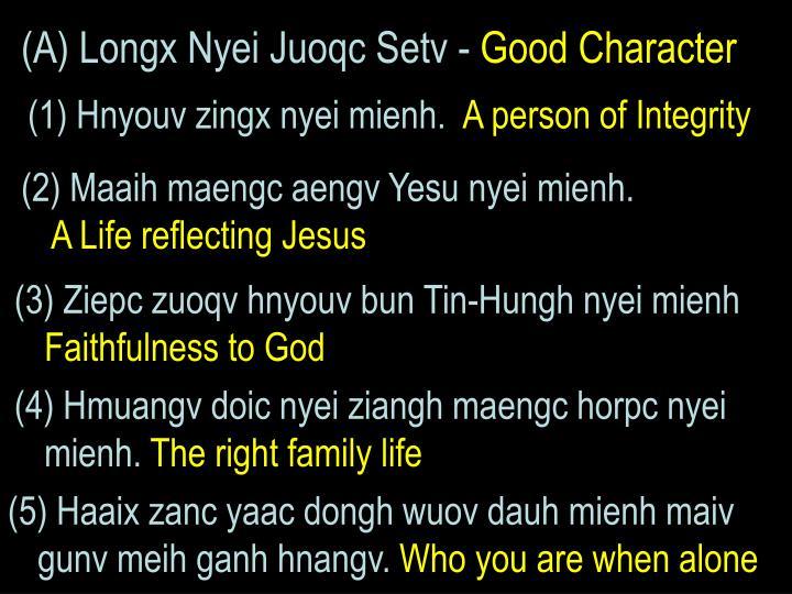 (A) Longx Nyei Juoqc Setv -