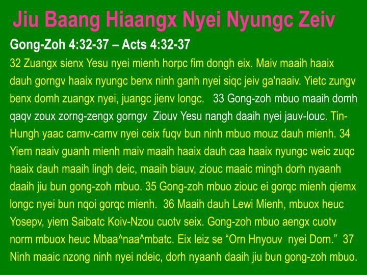 Jiu Baang Hiaangx Nyei Nyungc Zeiv
