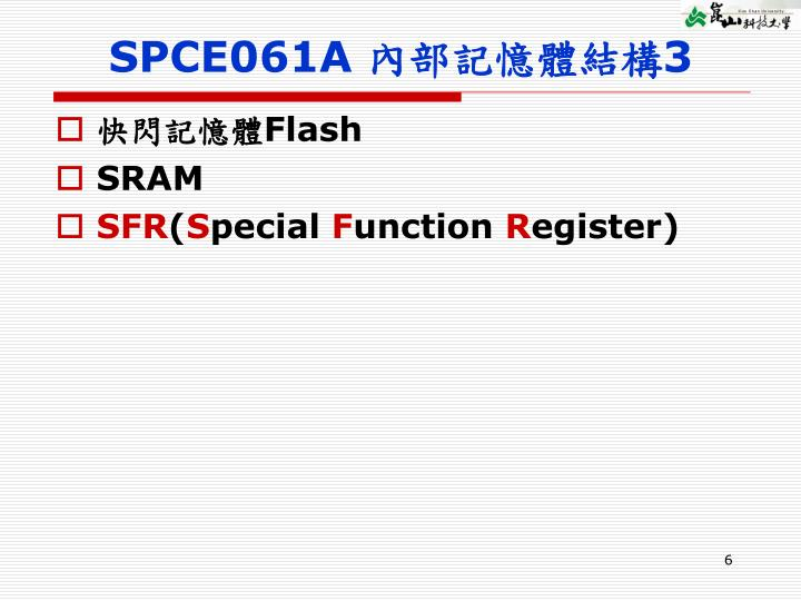 SPCE061A