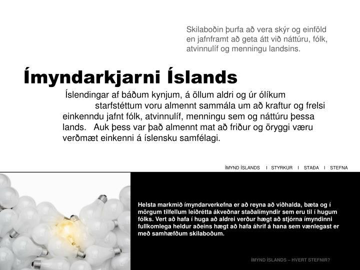 Skilaboðin þurfa að vera skýr og einföld en jafnframt að geta átt við náttúru, fólk, atvinnulíf og menningu landsins.